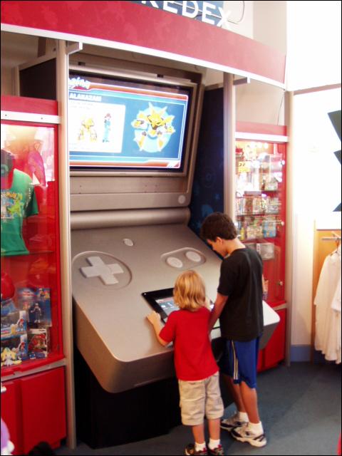 Pokémon Center: 2004